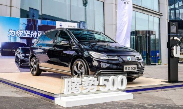 Denza 500: el coche eléctrico chino de Daimler